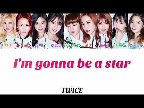 I'm gonna be a star-TWICE(トゥワイス)【日本語字幕かなるび歌詞】