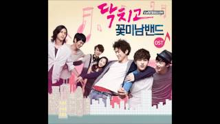 05. Wake Up -- 성준 [배우] ( OST Shut Up & Flower Boy Band )
