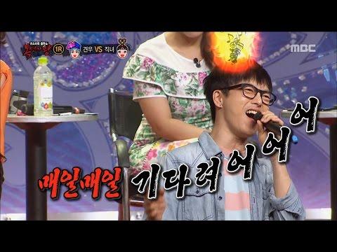 [King of masked singer] 복면가왕 - Hahyeonu, The original showcase 'Wait every day' 20160807