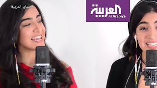 """صباح العربية: """"Despacito""""  بكل اللهجات"""