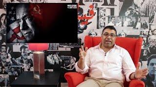 Bridge of Spies مراجعة بالعربي   فيلم جامد