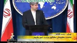 30 Billion Dollar oil  debt of China in foreign ministry spokesman presse