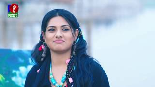 Ebong Megher Akash | Tisha | Nisho | Bangla New Natok | 2018 | Full HD