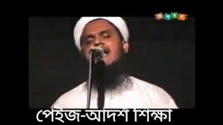 শিক্ষিত শয়তান- মরহুম আইনুদ্দিন আল-আজাদ