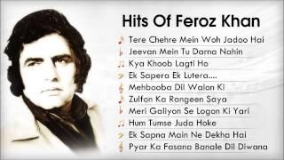 Hits of Feroz Khan | Best Old Songs (Audio Juke Box) | Kya Khoob Lagti Ho