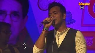 Amar moton ke ache bolo basbe tomake eto valo By Akassh Sen Live Show || Full HD || Music House