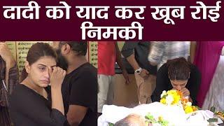 Rita Bhaduri: Nimki aka Bhumika Gurung pays TRIBUTE with TEARY-EYES; Watch Video | FilmiBeat