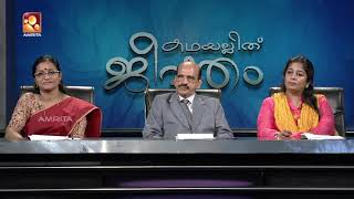 Kathayallithu Jeevitham |Satheesh & Lijina Case | Episode #02 | 19th June 2018