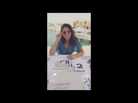 Xxx Mp4 Mona Zaki In El3b Ya Ngm Season 2 مني ذكي في العب يانجم الموسم الثاني 3gp Sex