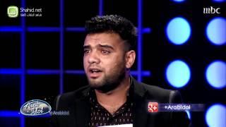Arab Idol - محمد هوبي - تجارب الأداء