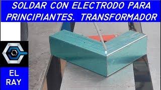 Cómo soldar con electrodo para principiantes