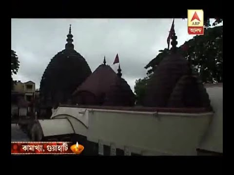 Xxx Mp4 Watch Unknown Story Of The Shakti Peeth Kamakhya Temple 3gp Sex