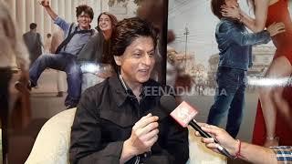 Exclusive Interview: शाहरूख ने क्यों कहा