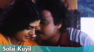 Solai Kuyil - Ajithkumar, Meena, Malavika - Hariharan Hits - Aanandha Poongatre - Tamil Duet Song