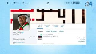 نشرة تويتر(1155): #شهداء الإمارات أبطال الخير.. وتغريدة زوجة الشهيد