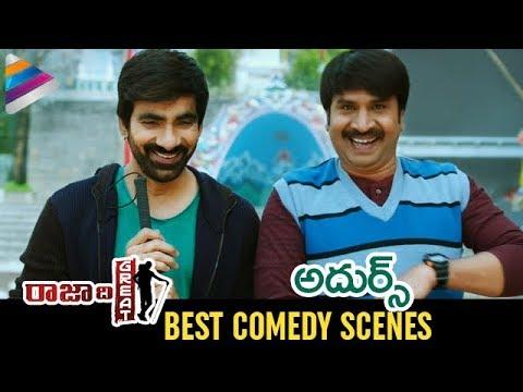 Xxx Mp4 Raja The Great Movie B2B Best Comedy Scenes Ravi Teja Mehreen Pirzada Telugu FilmNagar 3gp Sex