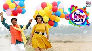Tohre Kaaranwa   Khesari Lal Yadav, Kajal Raghwani   Priyanka Singh   FULL VIDEO SONG 2019
