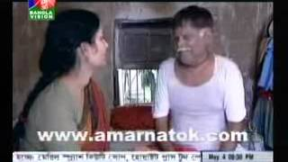 Bangla Natok Harkipta Part 39