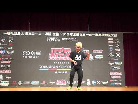 Xxx Mp4 2019CJ Preliminary 2A XX Goto Yamato 3gp Sex