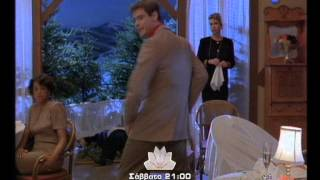 Ο ΗΛΙΘΙΟΣ ΚΑΙ Ο ΠΑΝΗΛΙΘΙΟΣ (DUMB AND DUMBER) - trailer