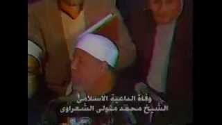 بكاء الشيخ الشعراوي وانفعالة ودفاعه عن مصر وشرفها   litolover