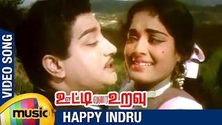 Ooty Varai Uravu Tamil Movie Songs | Happy Indru Video Song | Sivaji Ganesan | KR Vijaya