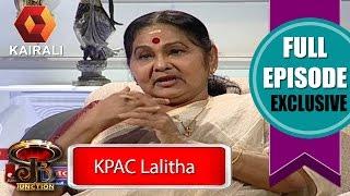 JB Junction: KPAC Lalitha - Part 4 | 17th December 2016 |  Full Episode