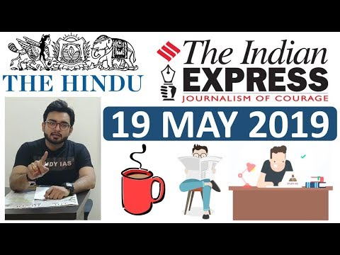 Xxx Mp4 THE HINDU NEWSPAPER ANALYSIS TODAY 19 MAY 2019 In Hindi For UPSC IAS DAILY CURRENT AFFAIRS 3gp Sex