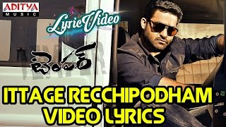 Ittage Rechipotham Video Song With Lyrics II Temper Songs II Jr.Ntr, Kajal Agarwal