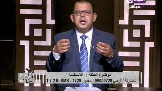 برنامج فتاوى -  الشيخ / إبراهيم رضا - فضل الإستقامة في طاعة الله