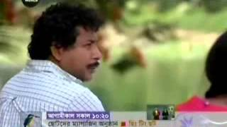 Bangla Natok Dana Bhanga Shopno Part 3