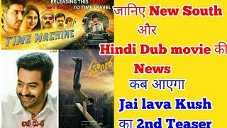 All New South And Hindi Dub movie News | Jai lava Kush 2nd teaser date