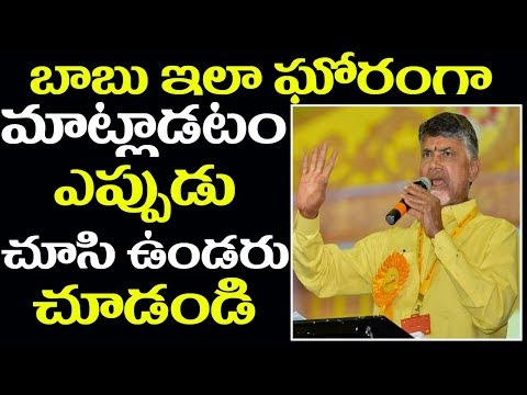Chandrababu Naidu Powerful Speech in Vijayawada || Muslim Meeting || 2day 2morrow