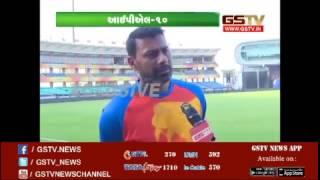 IPL 10 (2017) : Gujarat Lions' Pravin Kumar talks with GSTV ahead of team's first match against KKR