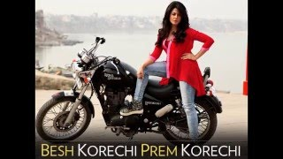 বেশ করেছি প্রেম করেছি ж[ Besh Korechi Prem Korechi]Kalkta bengali movie PSS/review ft. Jeet & Koel
