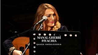 Manal Gherbi El Fiyachia musique andalouse منال غربي الفياشية