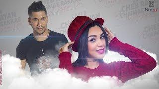 Chaimae Rakkas ft Cheb Rayan - Mazal Liyam Dour (Cover Cheb Moustapha)   شيماء الرقاص و الشاب ريان