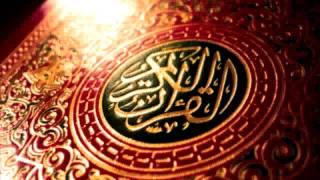 سورة الكهف كاملة - الشيخ محمود خليل الحصري