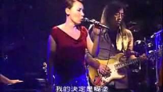 征服 Zheng Fu - 黃小琥 Tiger Huang