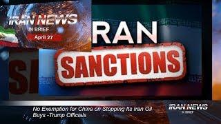 Iran news in brief, April 27, 2019