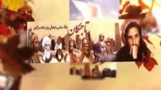Khorasan Bastan
