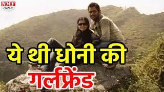 M S Dhoni की मृतक प्रेमिका Priyanka Jha की Picture हुई Viral