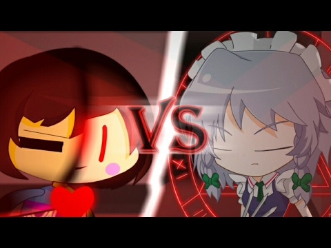Xxx Mp4 Frisk Chara Vs Sakuya Izayoi Undertale Vs Touhou Animation 3gp Sex