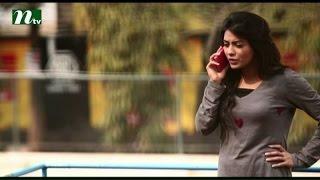 Drama serial Ekdin Chuti Hobi Episode 24
