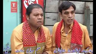 Rajay Puttar ᴴᴰ - Full Pothwari Drama
