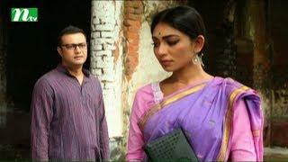 Drama Serial Jol Rong | Episode 39 | Sadia Jahan Prova & Milon | Directed by Sohel Arman