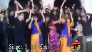 Dhola Ambaan Kolon - Shazia Khushk - Roobaroo A Yaar - Hit Forever