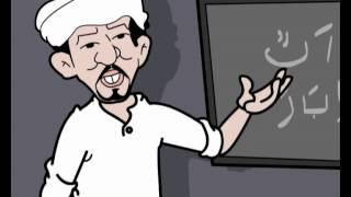 Munshi- Gafoor Ka Dosth - Episode 58 - 28_7_12
