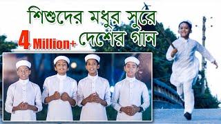 মধুর সুরে দেশের গজল । Ma Tomar Chobi Aka । Bangla New Song By Kalarab 2018