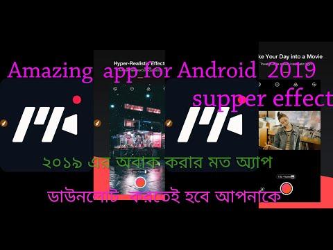Xxx Mp4 এই আ্যাপটি দেখলে আবাক হয়ে যাবেন এবং ডাউনলোট করতে চাইবেন ।। Amazing App For Android Mobile 2019 3gp Sex